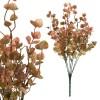 Hoja silvestre mini artificial bicolor 43 · Flores artificiales · La Llimona home